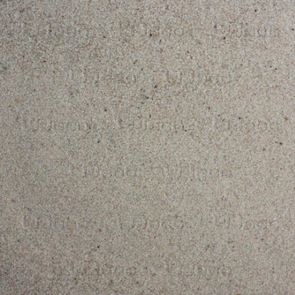 """Грунт натуральный UDECO """" Светлый песок"""", 0,1-0,6 мм, 2 л"""