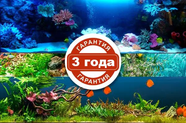 можно ли вернуть аквариум в магазин